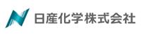 日産化学株式会社